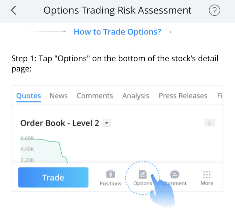 webull-options-trading-step-1