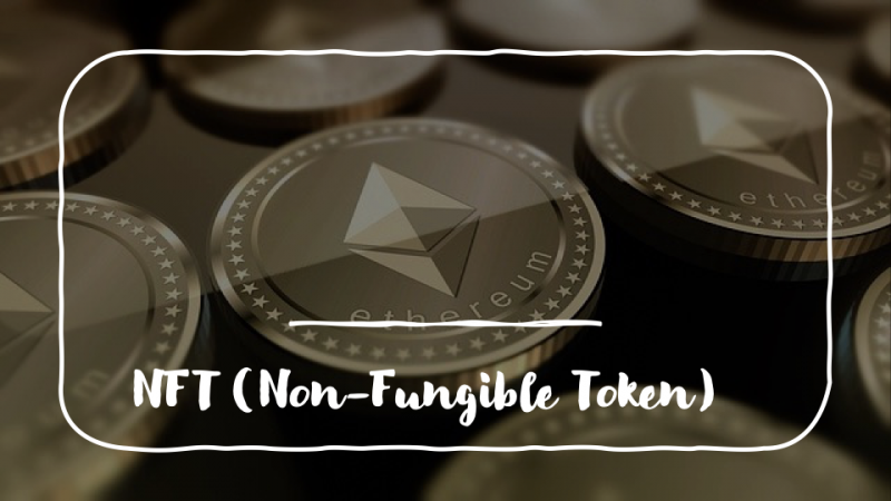 what is an nft non fungible token